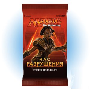 Magic the Gathering: Russian Hour of Devastation Booster