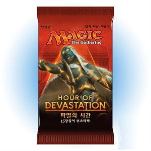 Magic the Gathering: Korean Hour of Devastation Booster